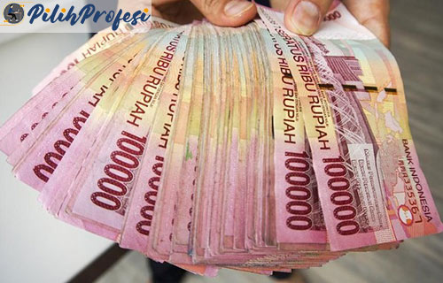 Tunjangan Pegawai Bank Indonesia